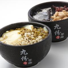 台湾九粉芋圓のおすすめポイント1