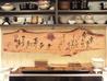 ヨロシク寿司のおすすめポイント2