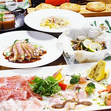 Giardino L'INSIEMEのおすすめ料理1