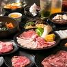 美味焼肉 いただき 阪急高槻店のおすすめポイント3