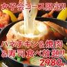 最強コスパ! 俺たちの焼肉居酒屋 横綱 仙台のおすすめポイント3