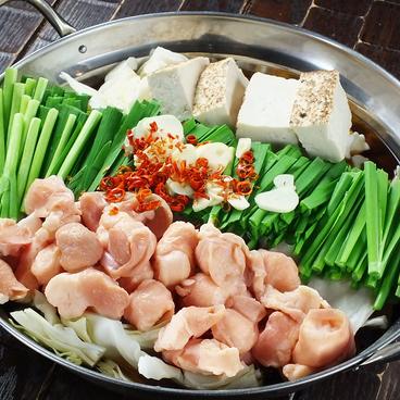 雫 札幌すすきの店のおすすめ料理1