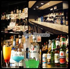 Bar Puenteの写真