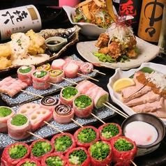 個室居酒屋 野菜巻串屋 うず巻のおすすめ料理3