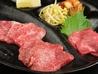川崎名物 炭火焼肉 食道園のおすすめポイント2
