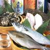 日本酒バル UMAMI うまみのおすすめポイント2