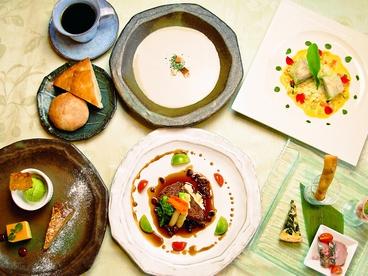 ダイニングレストラン ふわふわのおすすめ料理1