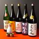 獺祭、田酒、鍋島など人気の日本酒多数ご用意!