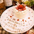 季節のショートケーキ + お手紙プレート(字数は50字前後)。ご予約時にお手紙プレートのメッセージをお伝えください♪