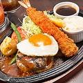 料理メニュー写真【1】目玉焼きイベリコ豚ハンバーグ(110g)&エビフライ(120g)
