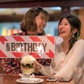 【誕生日・記念日に最適☆】お客様にとって大切な一日が、より素敵な一日になるようにスタッフもお手伝いいたします♪TGIフライデーズの各種特典に加え、サプライズ演出などぜひ店舗までご相談ください!※写真はイメージです。