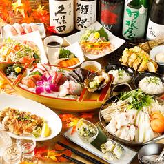 羽根川 八重洲日本橋店のコース写真