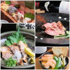 美酒嘉肴AJITOの写真