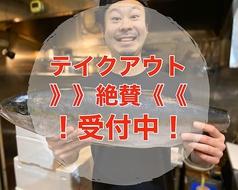八○のおすすめ料理1