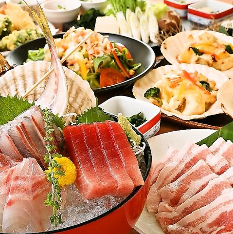 駅近☆各種ご宴会に!完全個室宴会は48名までOK!コースは2980円~!