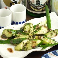 料理メニュー写真きゅうりのお漬物/おつまみきゅうり/冷奴/枝豆