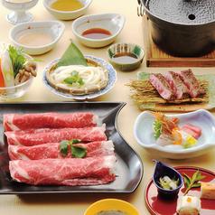 仙台屋 京橋コムズガーデン店のおすすめ料理1