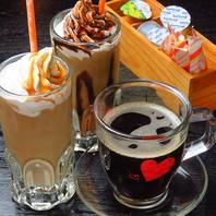 カフェとしてもご利用頂けます♪