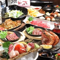 個室 鉄板居酒屋 花菱 江坂のおすすめ料理1
