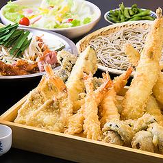 なごやのしんちゃん 栄住吉店のおすすめ料理1