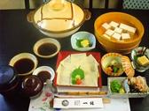 民宿 嵯峨一休のおすすめ料理2
