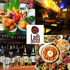 ラッツダイニング Lad's Dining 新宿店の画像