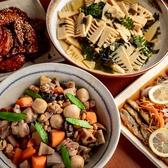 京のおばんざい処 六角やのおすすめ料理2