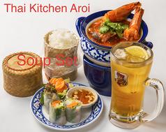 アロイ AROI 天王洲アイル店のコース写真