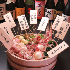 居酒屋 絆 騎射場店のおすすめ料理1