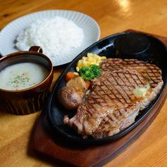 山原ステーキのおすすめ料理1