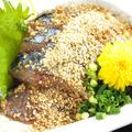料理メニュー写真ぷりぷり恵比寿鯖のゴマ醤油和え