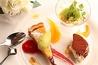 リストランテ ドゥエ ristorante DUEのおすすめポイント2
