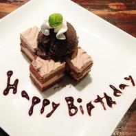 お誕生日記念日に。デザートプレートサービスあります★