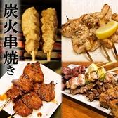 炭火 焼鳥・焼とん 松楽のおすすめ料理2