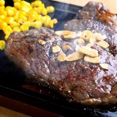 個室ステーキ酒場 マルコニのおすすめ料理1