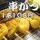 餃子の通販サイト(宇都宮)