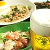用賀タイ食堂のおすすめポイント3