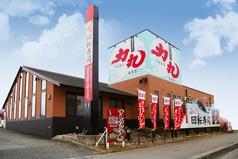 回転寿司 力丸 太子店