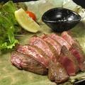 料理メニュー写真■厚切り牛タン焼