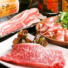 天ぷら居酒屋 朱々 長崎駅前店のおすすめ料理1