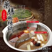 台湾担仔麺 汐留シティセンター店のおすすめ料理2