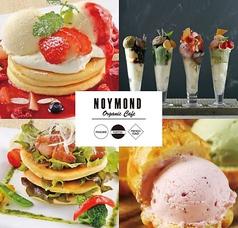 ノイモンドオーガニックカフェ ル・トロワ店の写真