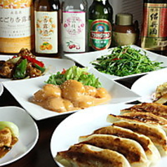 菜彩厨房のコース写真