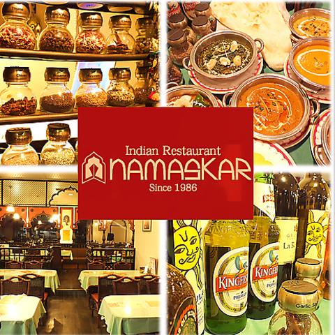 インド料理レストラン ナマスカ仙台店