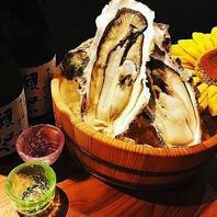 季節に合わせて一番美味しい牡蠣をご堪能!