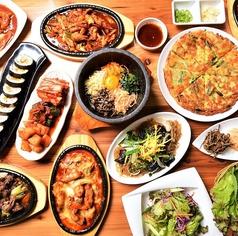 韓国家庭料理 炭火焼肉 しんちゃんの写真