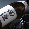 ~各地の銘酒~  青森県 西田酒造 田酒