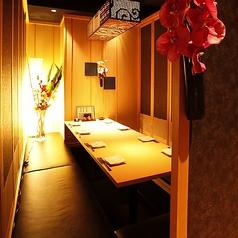 ◆4名~最大70名まで対応可能◆大小の個室を繋げることにより10名・20名・30名~70名まで♪会社宴会などの団体様におすすめ◆コースも3500円~6000円まで幅広くご用意♪単品飲み放題も980円の格安!