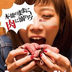 肉バル ドドンパ 2949の写真