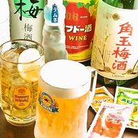 【月~木限定】単品飲み放題 2時間2000円♪